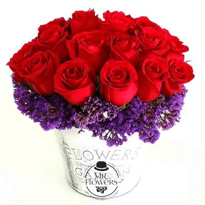 Maceta con 25 Rosas Rojas